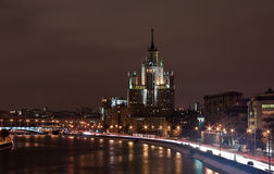 City landscape. Beauty of a night city. The Moscow streets. Reflexions in water Stock Image