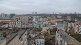 City Landscape in the Morning. Kyiv, Ukraine - 10 17 2017: Urban landscape in the morning view from the roof of building stock video