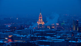 City landscape of Moscow. Russia at night in Winter Royalty Free Stock Images