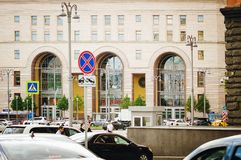 City life on the streets of Moscow. royalty free stock image