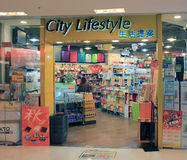 City lifestyle shop in hong kong Stock Photography