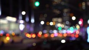 city lights night φιλμ μικρού μήκους