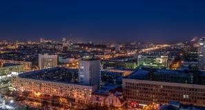 City Lights of Yeakaterinburg. Fantastic scenery of Yekaterinburg Stock Photos
