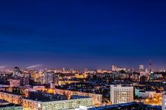 City Lights of Yeakaterinburg. Fantastic scenery of Yekaterinburg Royalty Free Stock Photos