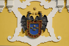 City of Lima´s coat of arms Royalty Free Stock Images