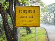 City limit Sign Stock Photography