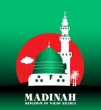 City of Madinah Saudi Arabia Famous Buildings Stock Photography