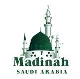 City of Madinah Saudi Arabia Famous Buildings Royalty Free Stock Photos