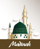 City of Madinah Saudi Arabia Famous Buildings. Editable Vector Illustration Royalty Free Stock Photography
