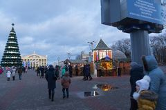 The city of Minsk is decorated for the upcoming Christmas
