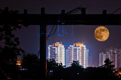 City and moon. Fantasy castle,the city and moon looks very well royalty free stock photos