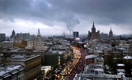 The city of Moscow Royalty Free Stock Images