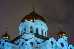 City the Moscow , the Golden Domes of Cathedral of Christ the Savior. City the Moscow ,the Golden Domes of Cathedral of Christ the Savior.Russia royalty free stock photography