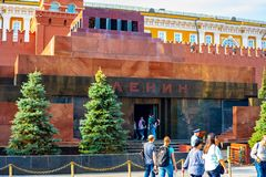City the Moscow .the Main attraction of the city.Red square , Lenin Mausoleum. stock photos
