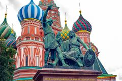 City the Moscow .the Main attraction of the city.Red square, St. Basil`s Cathedral. City the Moscow .the Main attraction of the city.Red square,St. Basil`s stock photo