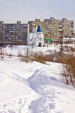 City Murmansk Royalty Free Stock Images