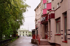The city of Murmansk.street. The picture a street in Murmansk Royalty Free Stock Photos