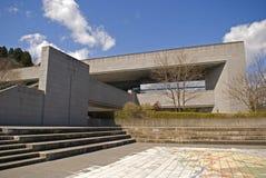 City Museum, Sendai, Japan Stock Photography