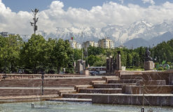 City. The New area of the city of Almaty Stock Photo