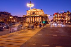City night landscape against the background of the Bolshoi Theat royalty free stock image