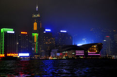 City night view of Hong Kong. Hong Kong's Victoria harbour city night scene is really beautiful Royalty Free Stock Photo
