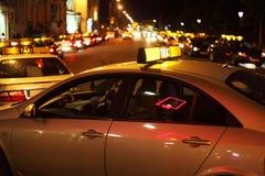 City nightlife. Many bright lights Royalty Free Stock Photos
