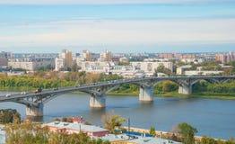 City Nizhniy Novgorod. View of the bridge over the Volga River in Nizhny Novgorod Royalty Free Stock Photography