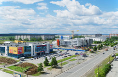 City Nizhny Tagil Stock Images