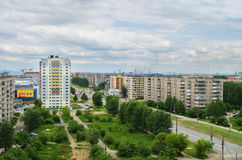 City Nizhny Tagil Stock Photos