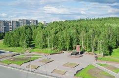 City Nizhny Tagil Stock Image