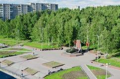 City Nizhny Tagil Royalty Free Stock Image