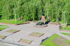 City Nizhny Tagil Stock Images