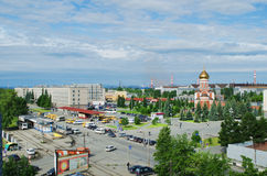 City Nizhny Tagil Royalty Free Stock Photo