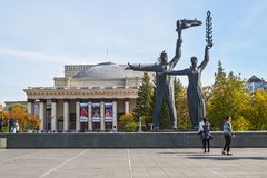 The building of the Novosibirsk state academic Opera and ballet Royalty Free Stock Photos