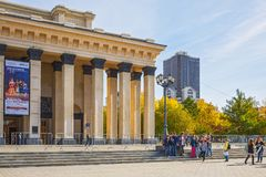 A group of students from Novosibirsk state academic Opera and ba Royalty Free Stock Photography