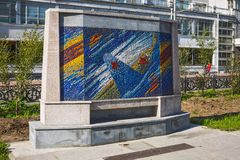 Mosaic panno on the Avenue Marshal of aviation Alexander Ivanovi Royalty Free Stock Photos