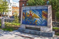 Mosaic panno on the Avenue Marshal of aviation Alexander Ivanovi Stock Photography