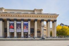 Novosibirsk state academic theatre of Opera and ballet. Novosibi Royalty Free Stock Photo