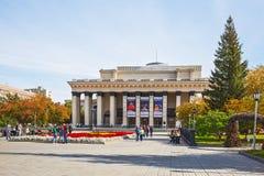 Novosibirsk state academic theatre of Opera and ballet. Novosibi Stock Photography