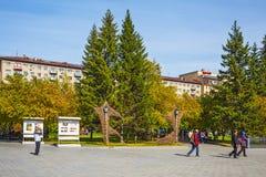 Square, Novosibirsk state academic Opera and ballet theatre Stock Photo