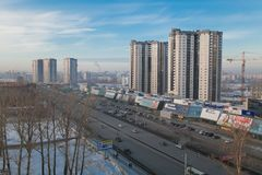 City of Chelyabinsk Stock Photo