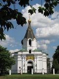 City Orthodox Church Stock Images