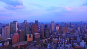The City of Osaka at dusk Royalty Free Stock Photos