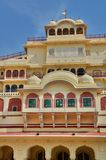 City Palace. Jaipur. Rajasthan. India Royalty Free Stock Photo
