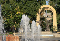 City park Stock Image