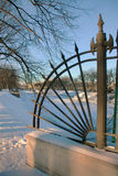 The city park on a cold day in winter. View of the city park on a cold day in winter Royalty Free Stock Photography