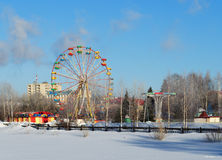 City park with entertainments in the winter Royalty Free Stock Photos