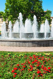 City park with a fountain Royalty Free Stock Photography