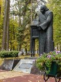 City Park named after Konstantin Tsiolkovsky in Kaluga. Stock Photography