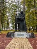 City Park named after Konstantin Tsiolkovsky in Kaluga. Royalty Free Stock Photography